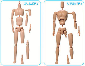 Файл:Obitsu body 27 man part.jpg