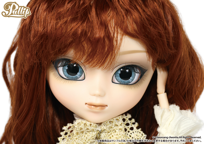 Файл:Pullip Milk Latte makeup.jpg