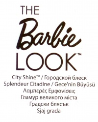 Barbe Look City Shine Logo.jpeg