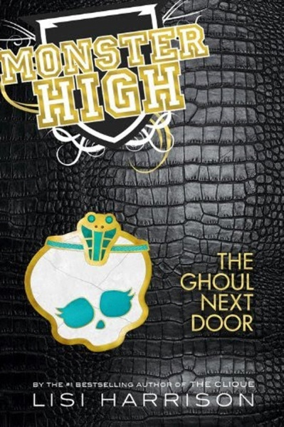 Файл:Book-cover-ghoul-next-door.jpg