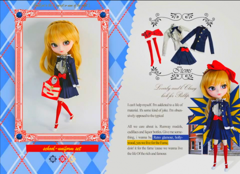 Файл:School uniform set.png