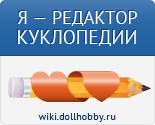 Файл:Wiki-blog.png